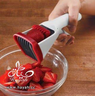 أدوات مطبخية تسهل عليك الطبخ hayahcc_1429093789_395.jpg