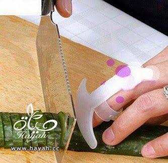 أدوات مطبخية تسهل عليك الطبخ hayahcc_1429093789_755.jpg