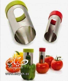 أدوات مطبخية تسهل عليك الطبخ hayahcc_1429093790_401.jpg