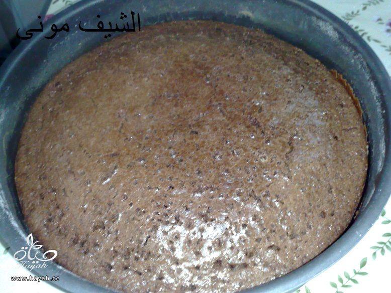 كيكة الفدج بصوص الفدج من مطبخ الشيف مونى بالصور hayahcc_1429191531_736.jpg
