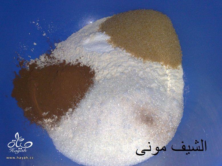 كيكة الفدج بصوص الفدج من مطبخ الشيف مونى بالصور hayahcc_1429191532_266.jpg