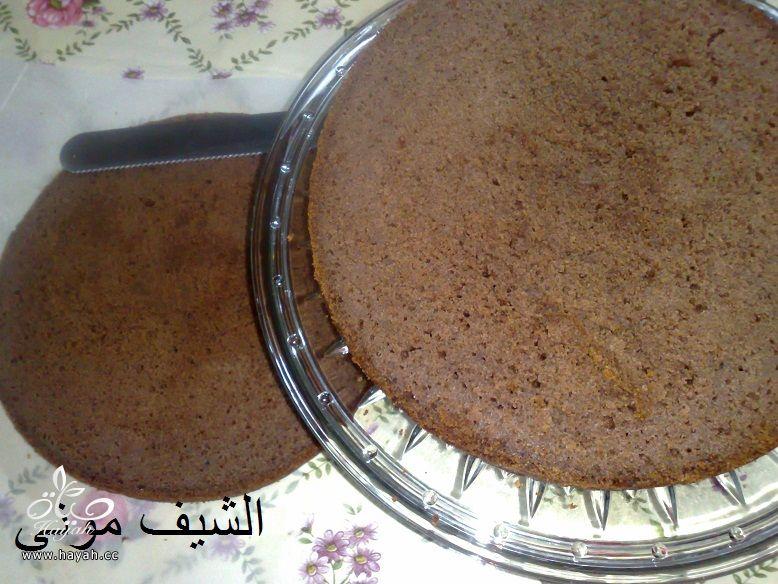 كيكة الفدج بصوص الفدج من مطبخ الشيف مونى بالصور hayahcc_1429191532_983.jpg