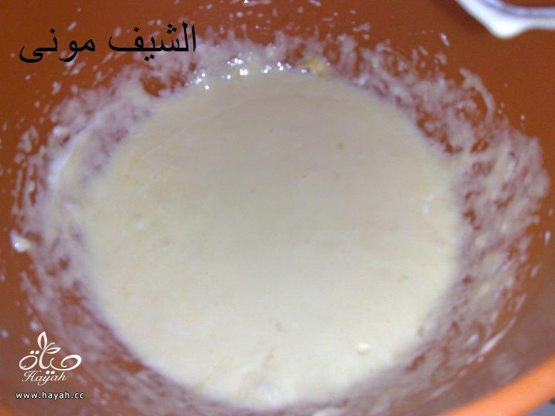 كيكة الفدج بصوص الفدج من مطبخ الشيف مونى بالصور hayahcc_1429191533_349.jpg