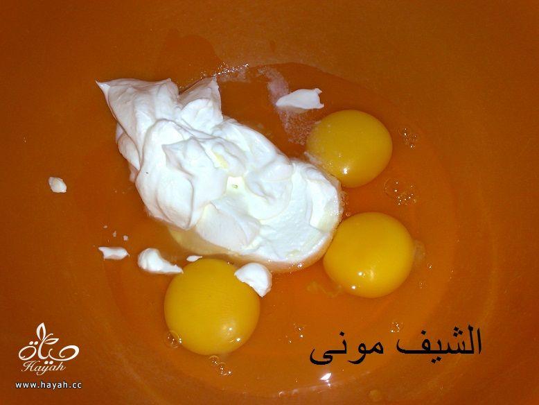 كيكة الفدج بصوص الفدج من مطبخ الشيف مونى بالصور hayahcc_1429191533_874.jpg