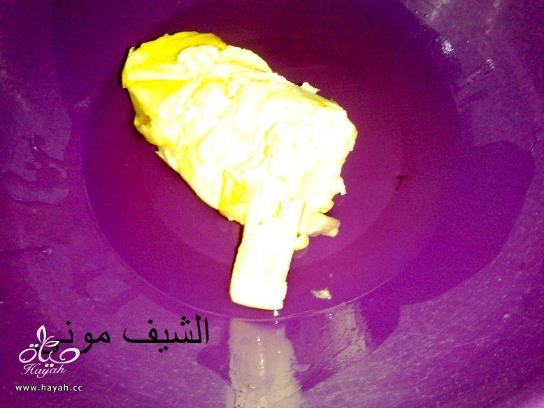 كيكة الفدج بصوص الفدج من مطبخ الشيف مونى بالصور hayahcc_1429191534_321.jpg