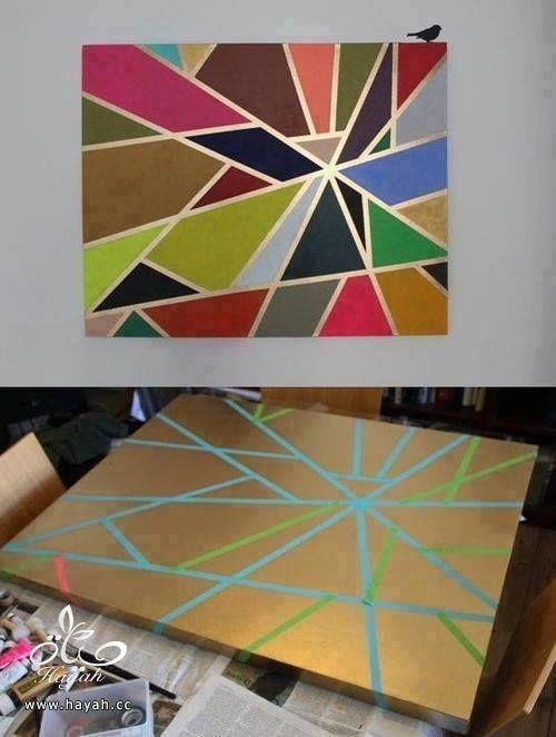 عمل لوحات فنية للحائط في المنزل hayahcc_1429509754_110.jpg