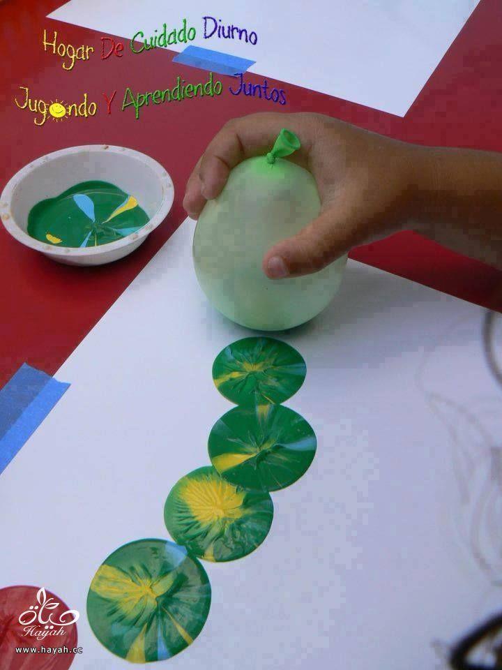 عمل لوحات فنية للحائط في المنزل hayahcc_1429509754_929.jpg