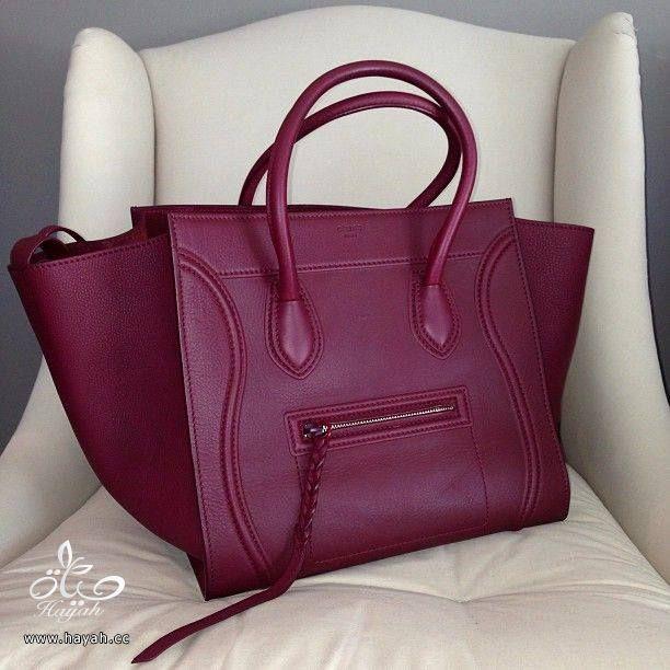 حقائب أنيقة جلدية hayahcc_1429687891_499.jpg