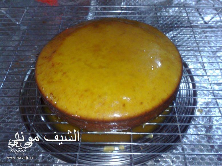 كيكة الكرامل من مطبخ الشيف مونى بالصور hayahcc_1429735394_417.jpg