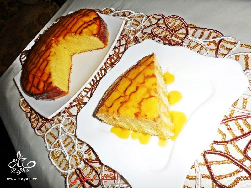 كيكة الكرامل من مطبخ الشيف مونى بالصور hayahcc_1429735395_836.jpg