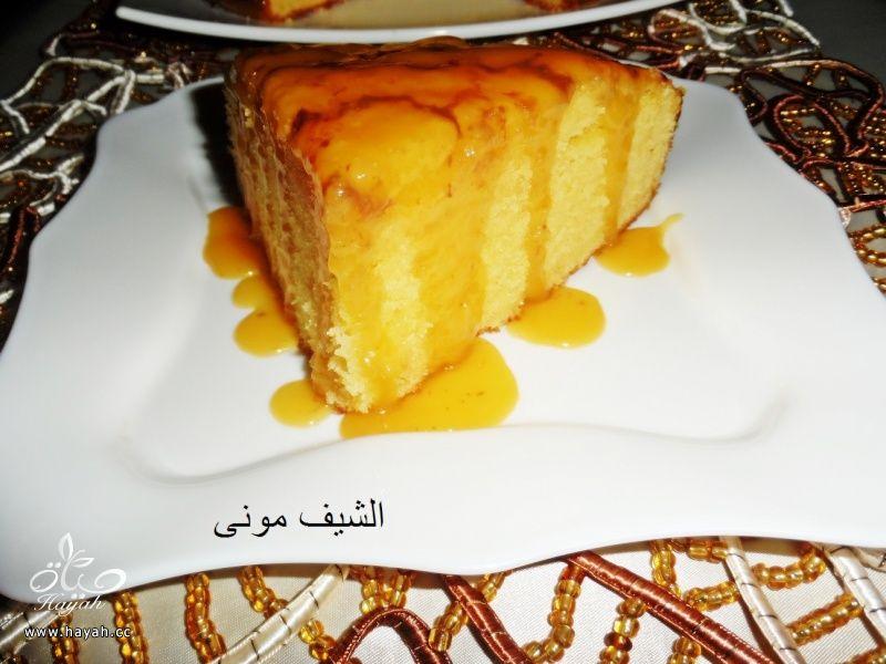 كيكة الكرامل من مطبخ الشيف مونى بالصور hayahcc_1429735396_279.jpg