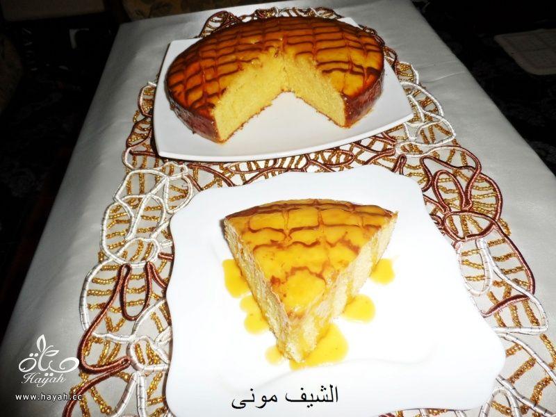 كيكة الكرامل من مطبخ الشيف مونى بالصور hayahcc_1429735396_473.jpg