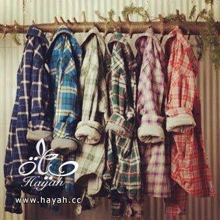 قمصان مقلمة للفتيات hayahcc_1429774563_858.jpg