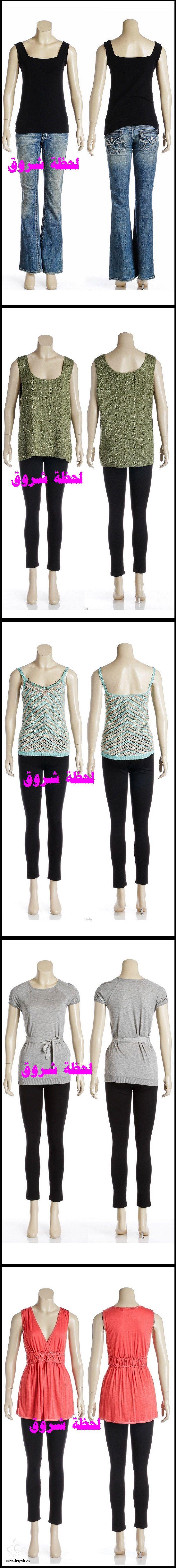 تشكيلة  ملابس hayahcc_1429859031_249.jpg