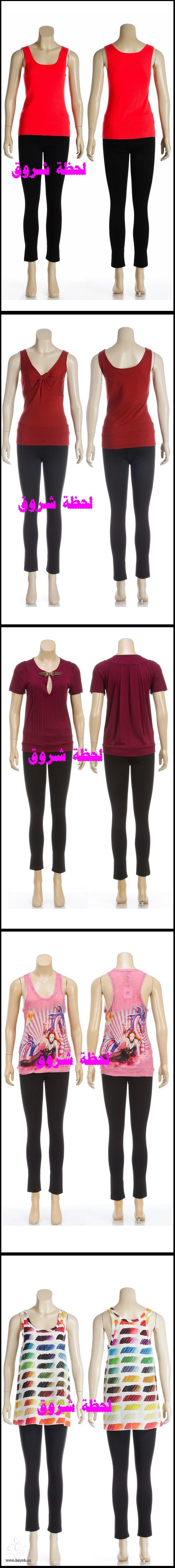 تشكيلة  ملابس hayahcc_1429859032_506.jpg