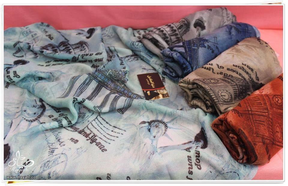 شالات بألوان جذابة للمحجبات hayahcc_1429887377_312.jpg