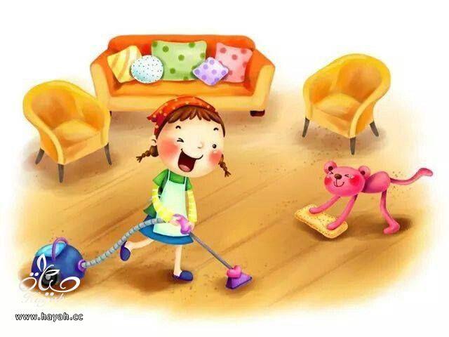 بعض النصائح لتنظيف البيت hayahcc_1429930829_372.jpg