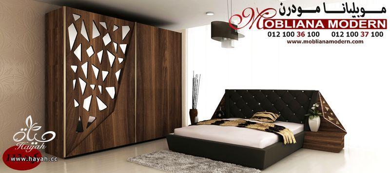 سنقدم لك أجمل البومات غرف النوم مودرن ساحرة 2016 موبيليانا مودرن hayahcc_1430231085_811.jpg