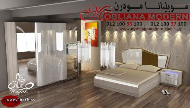 سنقدم لك أجمل البومات غرف النوم مودرن ساحرة 2016 موبيليانا مودرن hayahcc_1430231086_327.jpg