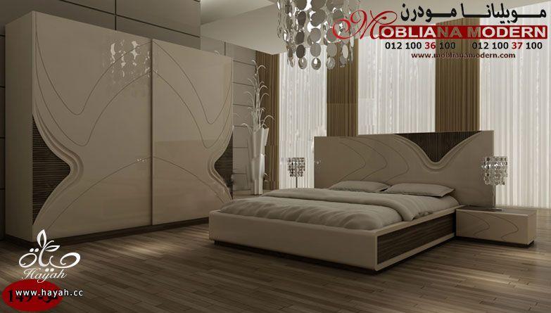 سنقدم لك أجمل البومات غرف النوم مودرن ساحرة 2016 موبيليانا مودرن hayahcc_1430231086_653.jpg