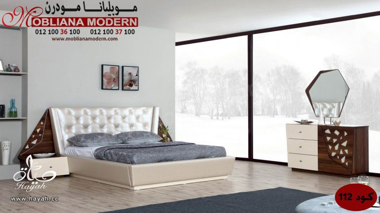 سنقدم لك أجمل البومات غرف النوم مودرن ساحرة 2016 موبيليانا مودرن hayahcc_1430231087_743.jpg
