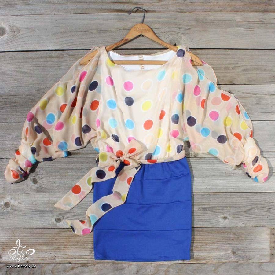 جمال اللون الأزرق في الملابس hayahcc_1430297566_525.jpg