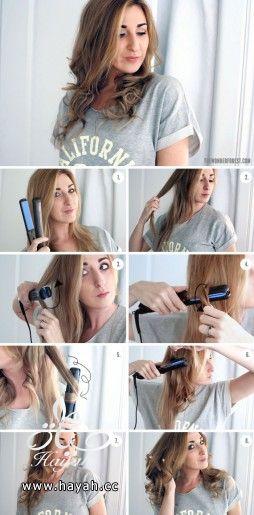 استخدامات مختلفة لمكواة الشعر hayahcc_1430304646_371.jpg
