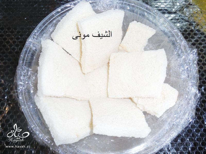 بودينج الفراولة من مطبخ الشيف مونى بالصور hayahcc_1430390753_269.jpg
