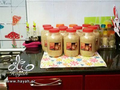 أبهري ضيوفك مع القهوة العربية بخلطة السمو المميزة hayahcc_1430528641_906.jpg