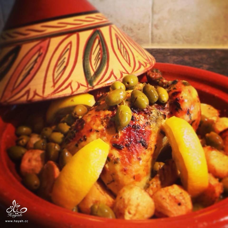 طاجن الدجاج المحمر بالزيتون hayahcc_1430564326_275.jpg
