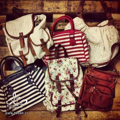 حقائب جميلة hayahcc_1430635476_788.jpg