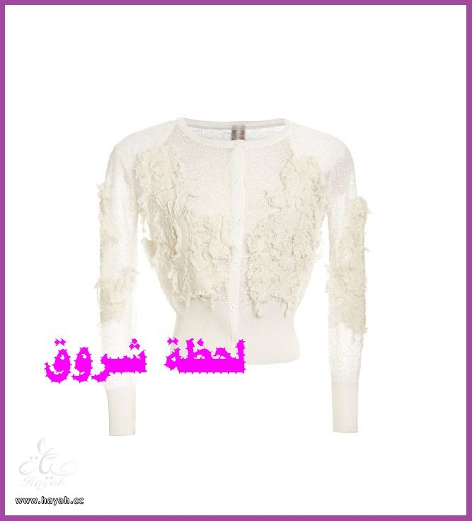 جيبه وبلوزة رقيقة hayahcc_1430635878_950.jpg