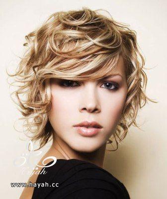 جددي تسريحة شعرك hayahcc_1430679355_670.jpg