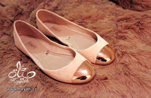 أحذية كريب ناعمة hayahcc_1430729455_146.jpg