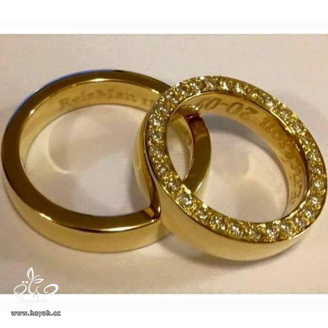 أجمل أساور ذهبية للعرايس hayahcc_1430757189_249.jpg