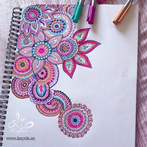 Drawing Book Cover Page Decoration : زخارف جميلة