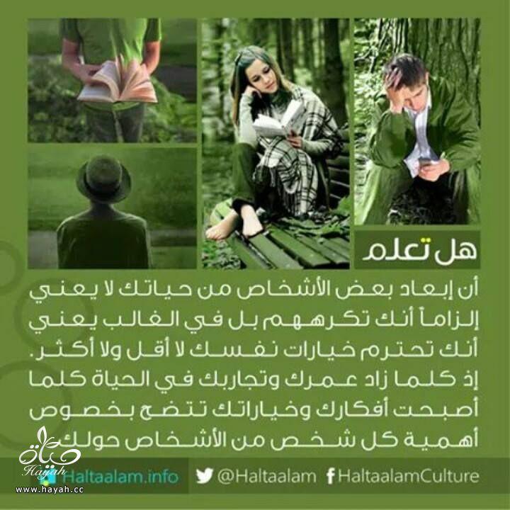 معلومة مميزة hayahcc_1431155634_491.jpg