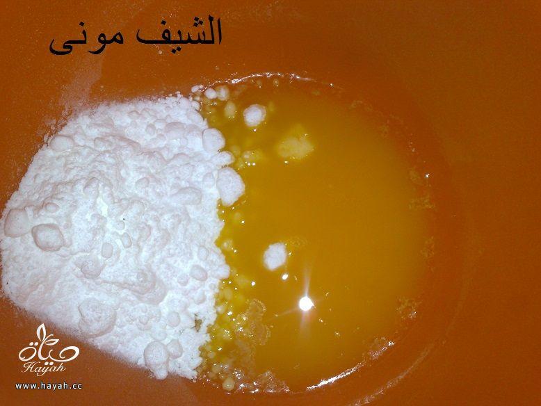 طريقة بسكويت الايس كريم وايس كريم الليمون من مطبخ الشيف مونى بالصور hayahcc_1431176100_594.jpg