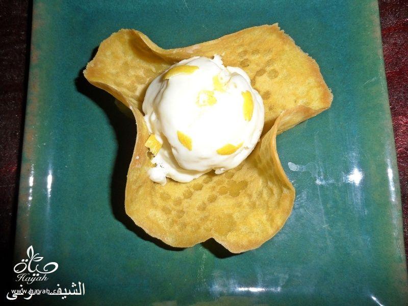 طريقة بسكويت الايس كريم وايس كريم الليمون من مطبخ الشيف مونى بالصور hayahcc_1431176104_621.jpg