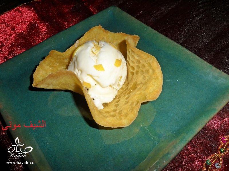 طريقة بسكويت الايس كريم وايس كريم الليمون من مطبخ الشيف مونى بالصور hayahcc_1431176105_621.jpg