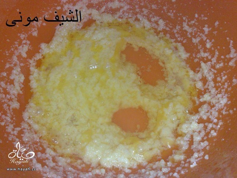 طريقة بسكويت الايس كريم وايس كريم الليمون من مطبخ الشيف مونى بالصور hayahcc_1431176106_159.jpg