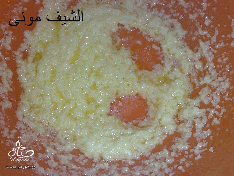 طريقة بسكويت الايس كريم وايس كريم الليمون من مطبخ الشيف مونى بالصور hayahcc_1431176106_642.jpg