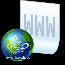 صمم موقعك الالكترونى باعلى جودة وباقل سعر hayahcc_1431360708_808.png