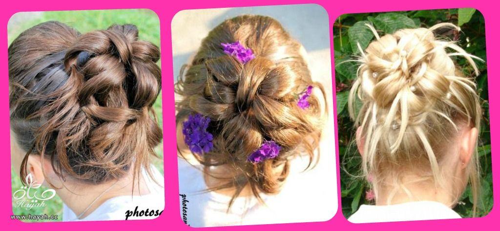 تسريحات شعر اطفال للاعراس طريقة تسريحة شعر للاطفال سهله للافراح والمناسبات hayahcc_1431372848_130.jpg