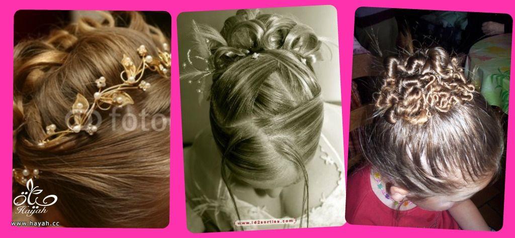 تسريحات شعر اطفال للاعراس طريقة تسريحة شعر للاطفال سهله للافراح والمناسبات hayahcc_1431372848_314.jpg