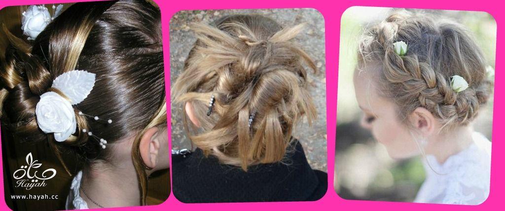 تسريحات شعر اطفال للاعراس طريقة تسريحة شعر للاطفال سهله للافراح والمناسبات hayahcc_1431372848_343.jpg