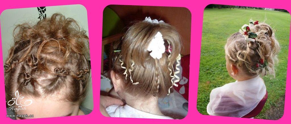 تسريحات شعر اطفال للاعراس طريقة تسريحة شعر للاطفال سهله للافراح والمناسبات hayahcc_1431372848_387.jpg