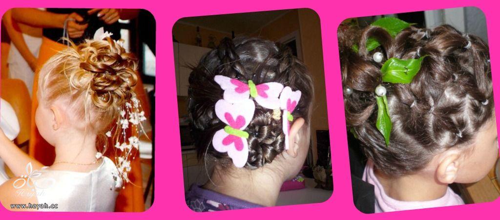تسريحات شعر اطفال للاعراس طريقة تسريحة شعر للاطفال سهله للافراح والمناسبات hayahcc_1431372848_468.jpg
