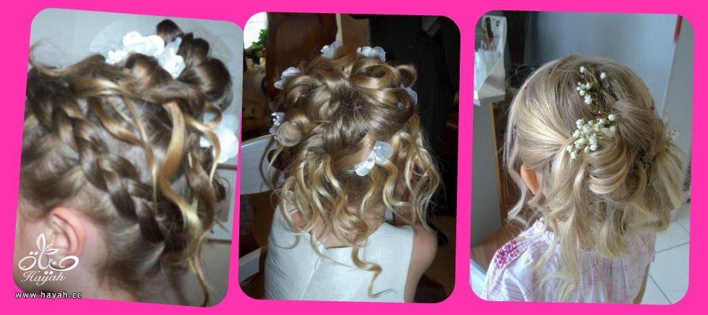تسريحات شعر اطفال للاعراس طريقة تسريحة شعر للاطفال سهله للافراح والمناسبات hayahcc_1431372848_732.jpg