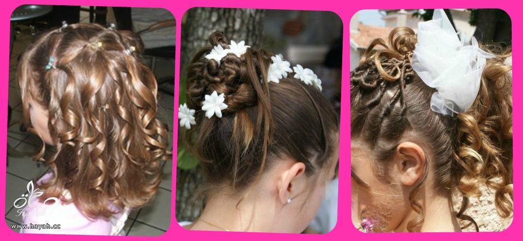 تسريحات شعر اطفال للاعراس طريقة تسريحة شعر للاطفال سهله للافراح والمناسبات hayahcc_1431372848_815.jpg